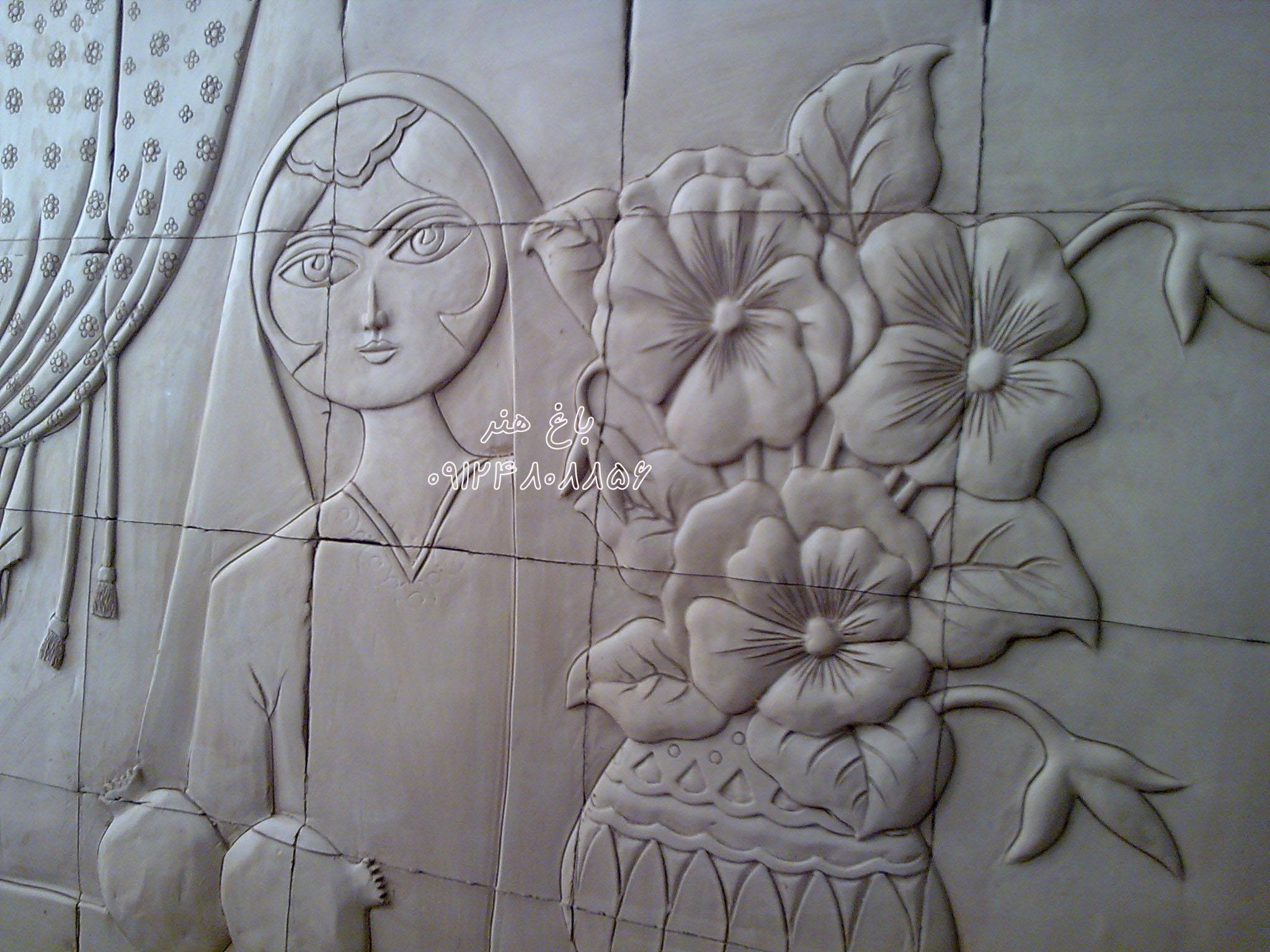 آموزش نصب کتیبه سفال نقش برجسته باغ هنر